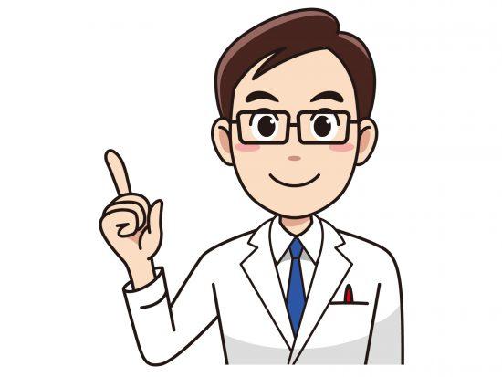 包茎手術 おすすめクリニック
