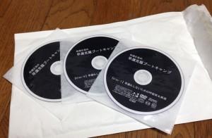 tabuchi-dvd